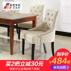 美式书桌椅子