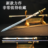 longquan ysm wu han jian sword eight surface manganese steel sword sword qin jian TangJian Town house to ward off bad luck is not edged usually