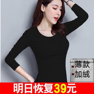 黑色打底衫女纯棉t恤冬季新款加绒加厚保暖内衣修身纯色圆领长袖