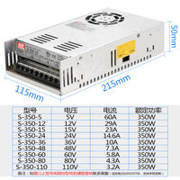 Mingwei switching power supply NES/LRS/S-350-24V14.6A5V60A12V30A36V48V DC power supply
