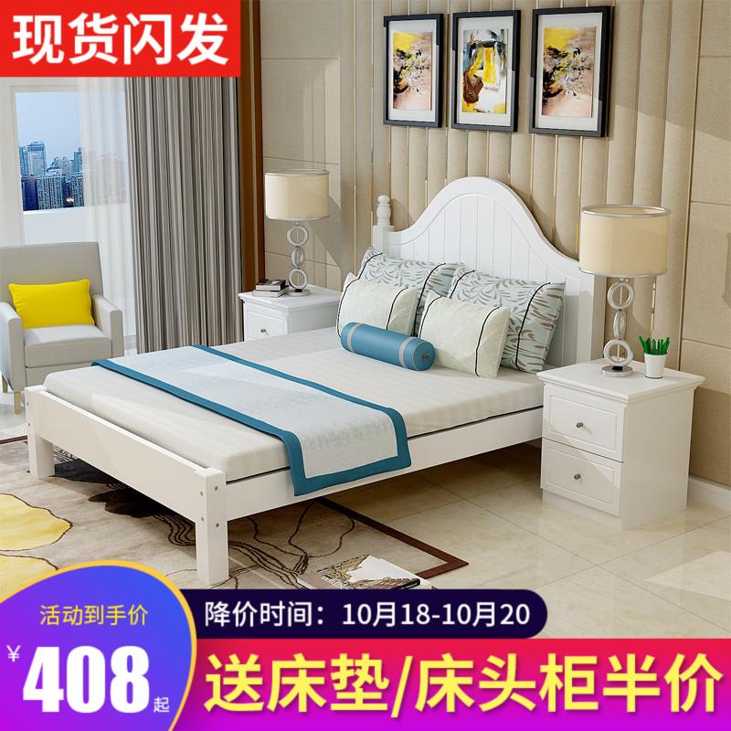 欧式床 1.5实木床