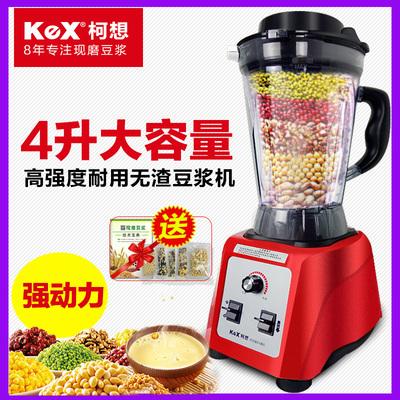 豆浆机 料理机