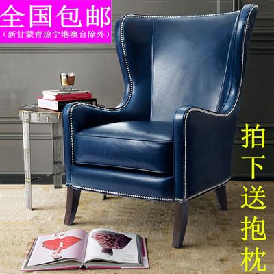 欧式沙发椅休闲椅品牌旗舰店