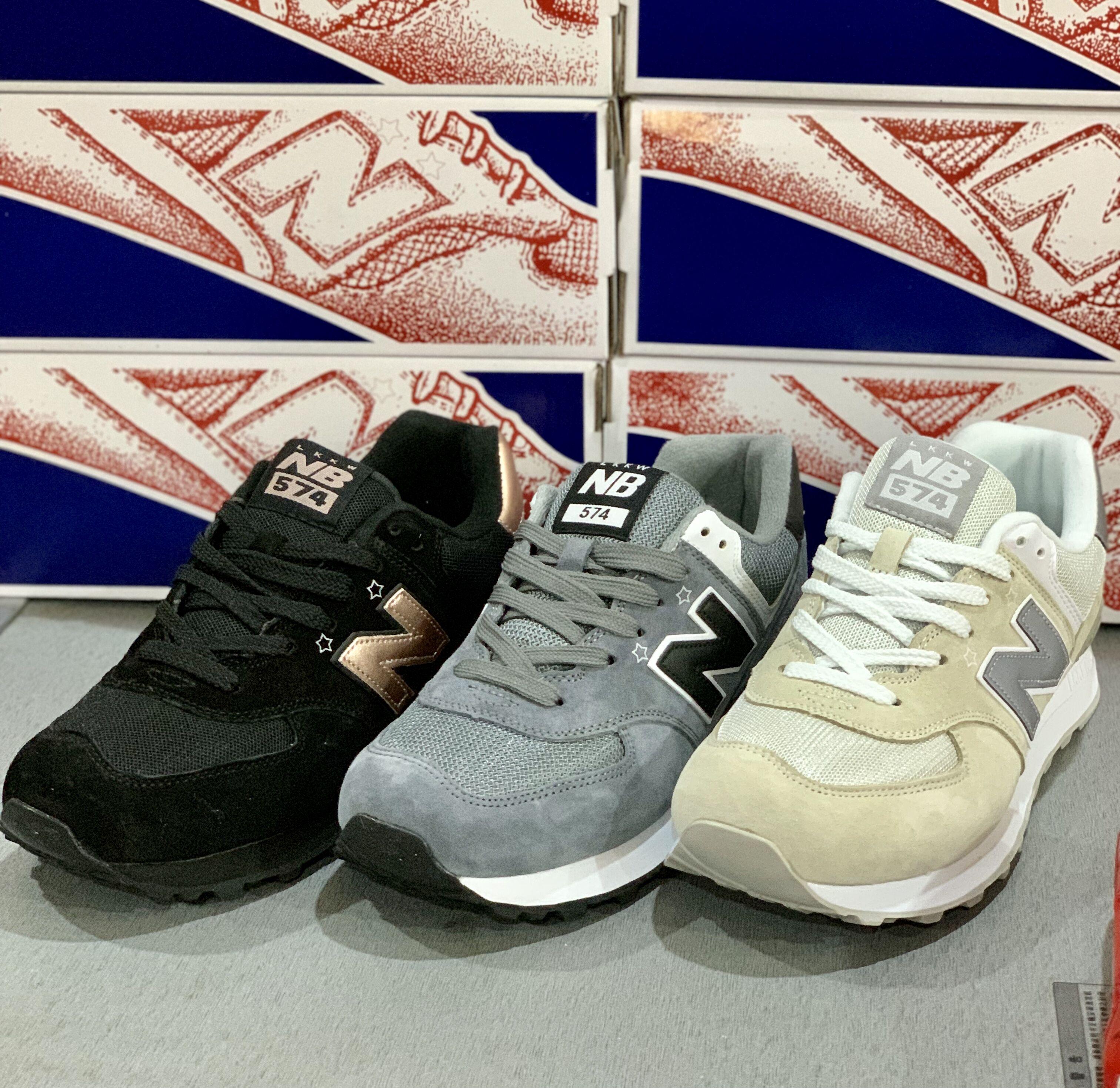 新百伦运动鞋公司N正品NB574男女鞋夏季透气跑步鞋官方旗舰店官网