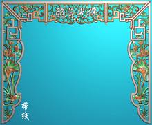 精雕图花草浮雕jdp灰度图方板HC-031荷花莲花镂空神龛带线
