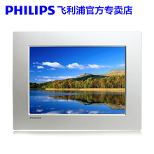 Philips/飞利浦SPF5208数码相框高清电子相册8寸像册视频照片相片