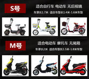 Scooter electric car cover battery car sun protection rain cover anti-frost snow dust cover thickening car cover cover