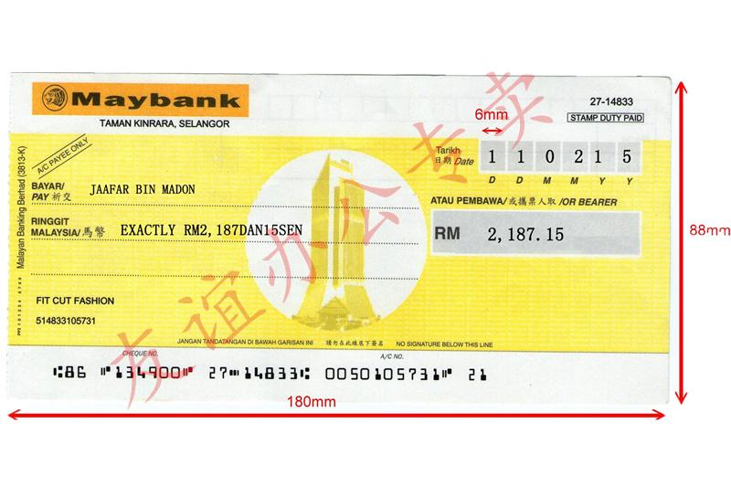 英文支票机马来西亚/香港 打印英文抬头大小金额自动支票打印机