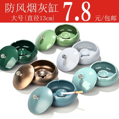 大号 水晶玻璃烟灰缸带盖 客厅办公室KTV客房 个性陶瓷烟缸可定制
