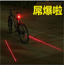 Mountainous bicycle taillights full of stars parallel line laser lamp 7 color lights dead flying safety warning lamp riding equipment