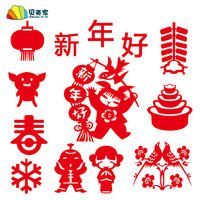 2019 Spring Festival Children's Paper-cut New Year Gifts Pig Year Window Flower Fu Word Kindergarten Manual DIY Making Materials