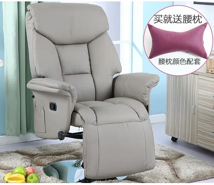 足疗床躺椅
