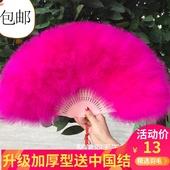 旗袍走秀舞台表演舞蹈扇50 羽毛扇标准扇 免邮 费全绒加厚 羽毛扇子