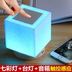 七彩燈無線藍牙音響插卡手機便捷式低音炮創意臺燈智能迷你小音箱