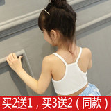 2 three 4 five 6 seven eight ninety years old girl baby female treasure small camisole summer baby girl 1-3 girl summer