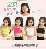 2017 girls summer cotton vests small children's sports vest Korean version of the breathable straps tube top wrapped chest