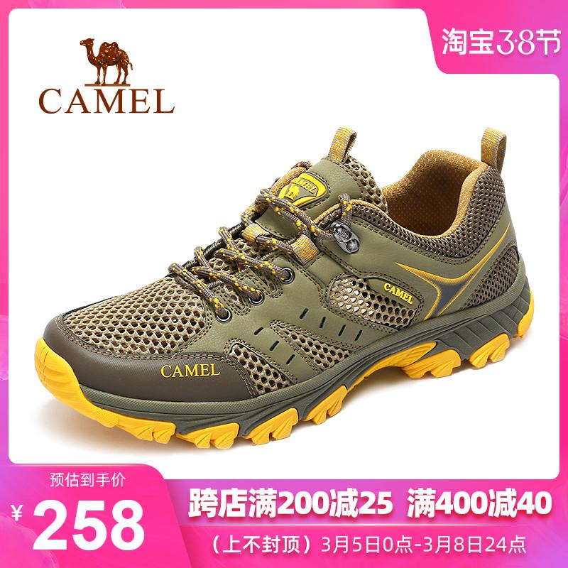 骆驼男鞋夏季新款  情侣鞋透气户外登山鞋运动休闲徒步鞋子男女鞋