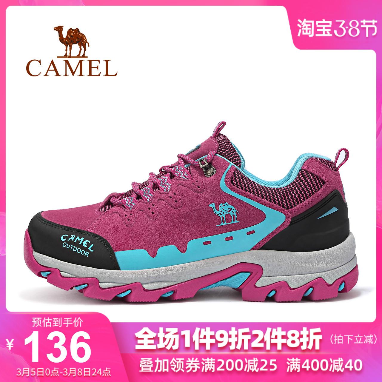 骆驼女鞋camel女士户外徒步登山鞋磨砂牛皮真皮越野运动鞋女鞋子