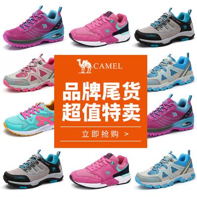 特卖 骆驼女鞋 女士户外运动休闲鞋透气登山鞋跑步鞋 厚底单鞋子