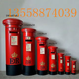 New version of the retro England red mailbox model props bar cafe decoration ornaments factory direct sales