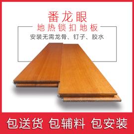 纯实木地板厂家直销 番龙眼实木原木锁扣耐地暖地热 灰色家用耐磨图片