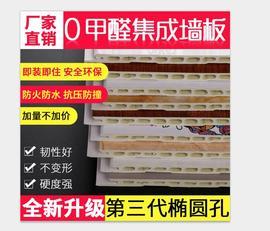 竹木纤维集成墙板快装墙面吊顶装修材料全屋整装背景墙扣板护墙板图片