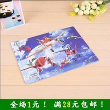Children's early education educational toys sports learning puzzle jigsaw puzzle children's puzzle combination board Children's Day