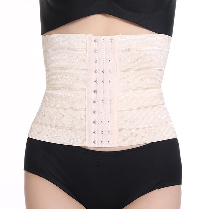 四季男女通用束腰塑身衣收腹带束腰带薄腰封瘦身透气护腰排扣收腰