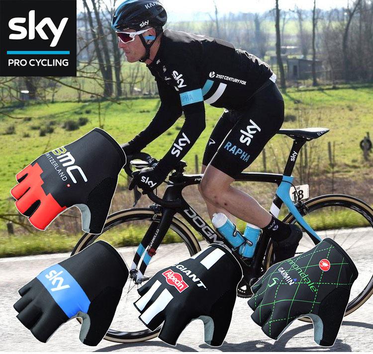 Велосипедные перчатки  Артикул 528144754038