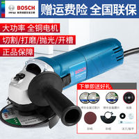 Bosch angle grinder hand grinder household cutting machine polishing machine grinding machine multi-function hand grinding wheel small polishing machine
