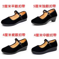 女士工装鞋