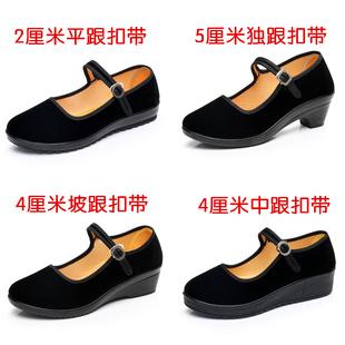 老北京布鞋 女平底坡跟松糕一字带酒店上班礼仪舞蹈黑布鞋 工作单鞋