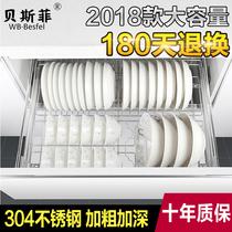 不锈钢阻尼厨房橱柜调料拉篮置物架304悍高潘多拉拉篮调味篮加厚