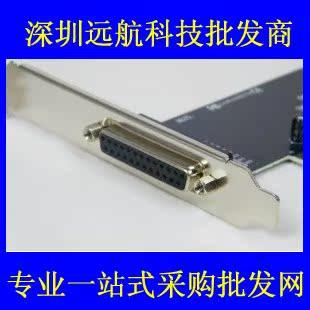 【电脑周边】PCI转并口卡(DB25孔)转打印机接口 PCI转打印口 PCI