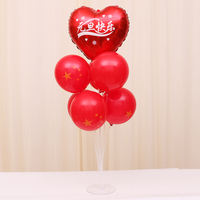 Christmas New Year's Day Happy New Year Balloon Festival Balloon Table Floating Pole Column Mall Store Shop Nightclub