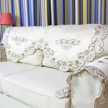 2016新品高档绣花盖巾欧式镂空布艺沙发罩靠背巾扶手巾蕾丝沙发巾