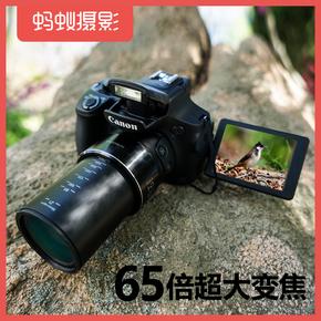 Canon/佳能 PowerShot SX60 HS 高清 旅游 摄影 长焦数码照相机