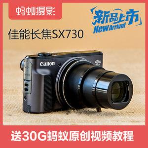 照相机数码 高清 旅游 迷你卡片机Canon/佳能 PowerShot SX730 HS