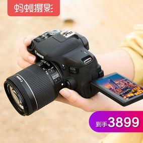 Canon/佳能750D套机蚂蚁摄影EOS 18-55 高清数码 单反相机 入门级