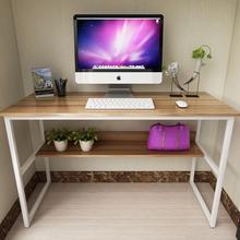 台式一体机笔记本家用办公桌电脑桌简约书桌床上桌子写字桌 正品