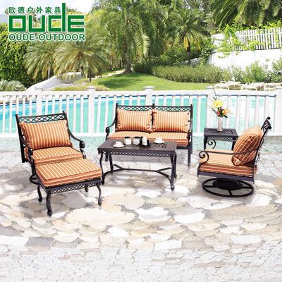 OUDE户外别墅双人三人铸铝沙发桌椅豪华休闲露台茶几家具组合套件新品特惠