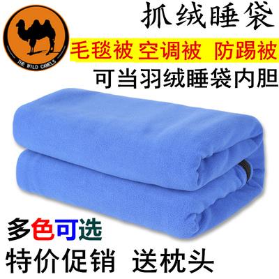 骆驼春夏抓绒睡袋户外露营成人室内宾馆隔脏床单 空调被 睡袋内胆