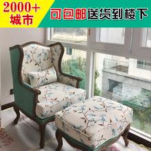 美式老虎椅欧式实木沙发布艺单人双三人复古小户型客厅组合沙发椅