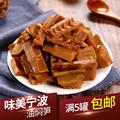 甬星牌油焖笋罐头397g 酱油烤笋 新嫩奉化雷笋 宁波特产 下饭菜