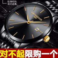 瑞士新款手表男士机械表