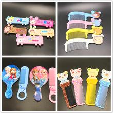 卡通镜子宝宝配饰品便携梳子化妆梳女童折叠梳子可爱 儿童小梳子图片