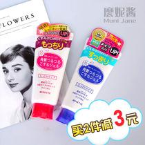 日本露姬婷/Rosette温和去角质凝胶/去死皮啫喱 面部清洁120g