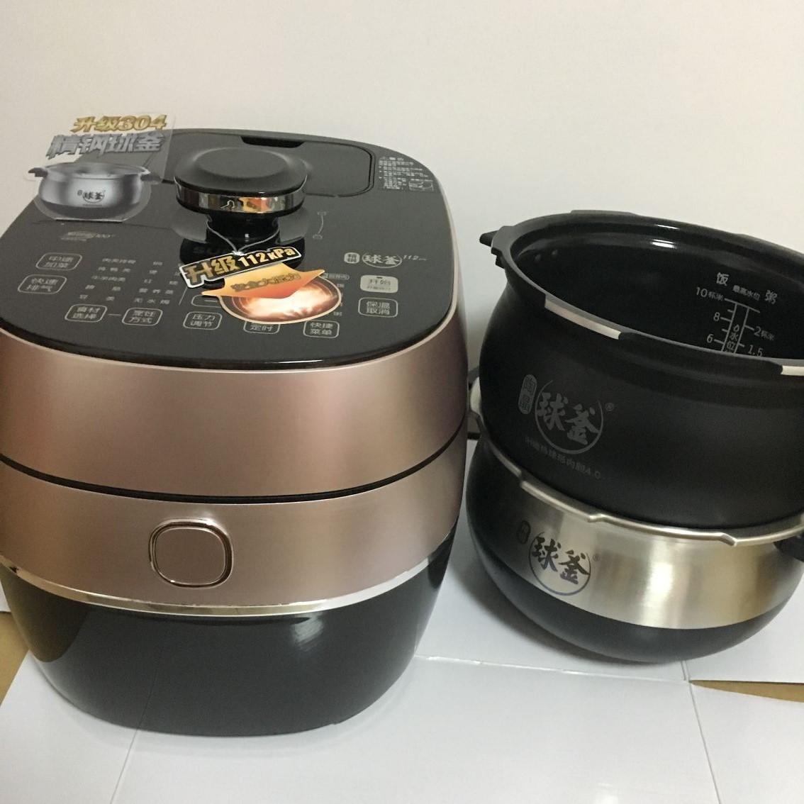 SUPOR/苏泊尔 CYSB50FH19Q-150鲜呼吸IH球釜电压力锅5L饭煲高压锅