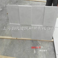 GRG Ceiling GRG Wall Decorative Material GRG Ceiling Plasterboard Various Shaped GRG Components