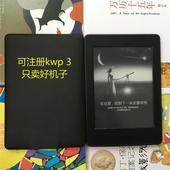 paperwhite3阅读器kpw3国行可注册KVKO 二手亚马逊电纸书kindle